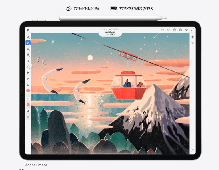 その作業iPadで十分_アイキャッチ