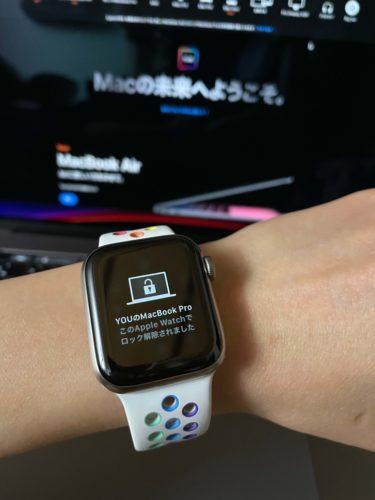 Apple WatchとMacの通信ができない?Macのロック解除ができない時の対処法