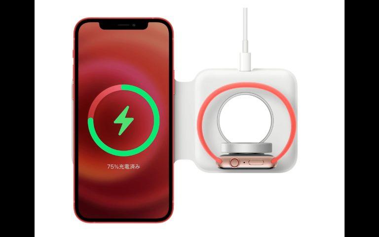 MagSafe_AppleWatch充電器