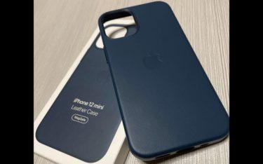 iPhone12 miniの純正クリアケースから純正レザーケースに付け替えて感じたメリット・デメリット