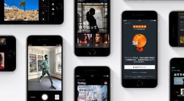 iPhone13は絶対おすすめ!画面内指紋認証(TouchID)復活や完全ワイヤレス化の噂