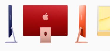 M1搭載の新型iMac(2021年)は見た目だけ?MacBook Air(Pro13)の方がお得かもしれない理由