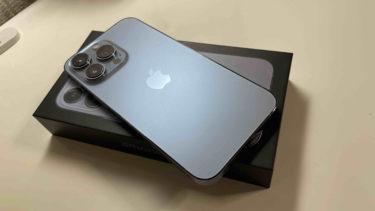 1年でiPhone 13 Proに買い替え?iPhone 12 miniと比較して私が乗り換えた5つの理由
